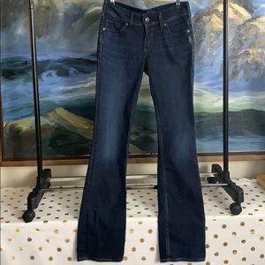 """NWOT Silver suki 17"""" jeans w27 l33"""
